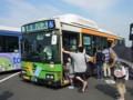 都営バス 日野HU S-F463