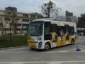 京成バス日野ポンチョ 墨田区コミニティバス(電気バス)1401