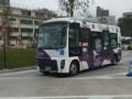 京成バス日野ポンチョ 墨田区コミニティバス1403