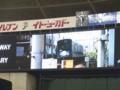 西武鉄道100周年シリーズOPV