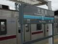 東武9000系9102F(東急東横線内習熟運転)