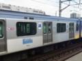 横浜高速Y500系513F(ベイスターズラッピング)