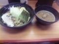 東長崎 麺屋 双葉 濃厚つけめん