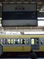 西武101N系271F+281F団臨