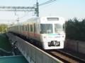 京王1000系1729F ラッピング列車