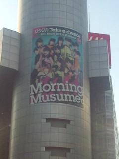 モーニング娘。渋谷109看板