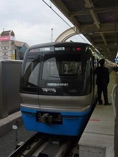 北総9100形9121編成[快特|羽田空港]