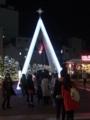 [イルミネーション]新宿サザンテラス
