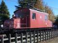 E11電気機関車