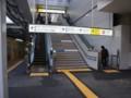 1番線本川越方階段・エスカレーター