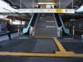 4・5番線池袋方階段・エスカレーター
