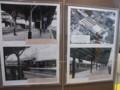 昔の所沢駅の画像集