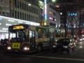 [中央線代行バス]西武バス 三菱MP A2-689