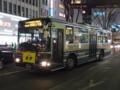 [中央線代行バス]西武バス 三菱MP A2-683