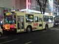 [中央線代行バス]京王バス UD+西工UA J40412