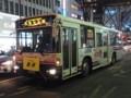 [中央線代行バス]京王バス UD+西工UA J40526