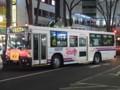 [中央線代行バス]京王バス UD+西工UA J40525