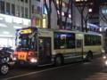 [中央線代行バス]西武バス 三菱MP A2-695