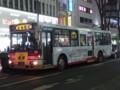 [中央線代行バス]京王バス UD+西工JP   B40431