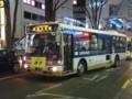 [中央線代行バス]京王バス UD+西工JP  B40429