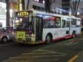 [中央線代行バス]京王バス UD+西工JP  B40214
