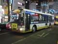 [中央線代行バス]京王バス UD+西工JP  B40561