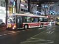 [中央線代行バス]立川バス いすゞエルガ J7339