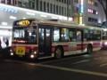[中央線代行バス]立川バス いすゞエルガ J750