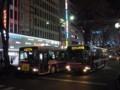 [中央線代行バス]立川バス 三菱MP M959(代行)/J989