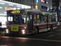 [中央線代行バス]立川バス 西工+三菱AA C981