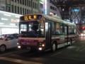 立川バス いすゞエルガミオ [立53]J362