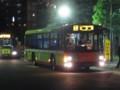 [中央線代行バス]西東京バス いすゞエルガ A10631