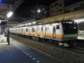 E233系 T1編成 (国分寺シャトル運用)