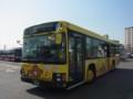 立川バス いすゞエルガH728 (リラックマバス1号車)