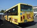 立川バス 西工+三菱AP(リラックマバス新1号車)