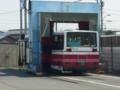 立川バス いすゞ+富士7E H724(洗車体験)