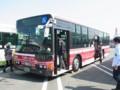 立川バス 三菱MP M990