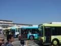 立川バスイベント全体並び