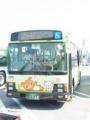 立川バス いすゞエルガミオ[玉12-1]イオンモール表示