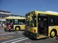 立川バス リラックマバス新旧1号車並び