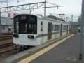 近江鉄道220系222