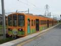 近江鉄道800系809F