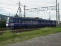 近江鉄道900形 八日市留置
