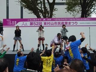 f:id:mako-kon:20131110105631j:image