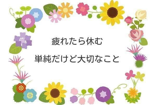 f:id:mako-s-kurowassan0411:20181018041637j:image