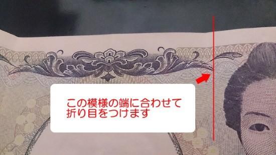 f:id:mako-s-kurowassan0411:20181116202505j:plain