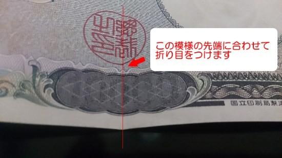 f:id:mako-s-kurowassan0411:20181116202736j:plain