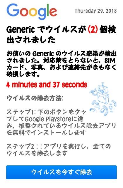f:id:mako-s-kurowassan0411:20181129112517j:plain