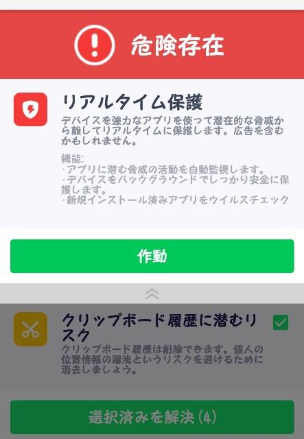 f:id:mako-s-kurowassan0411:20181129112555j:plain