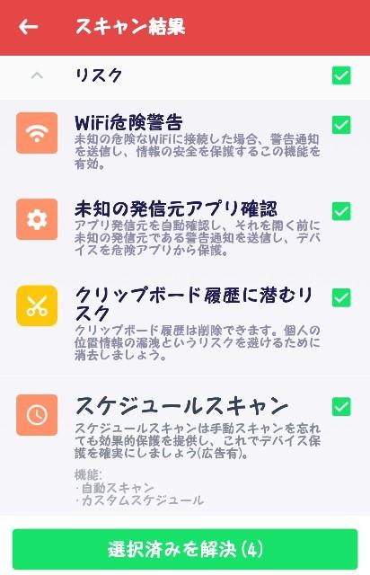 f:id:mako-s-kurowassan0411:20181129112602j:plain